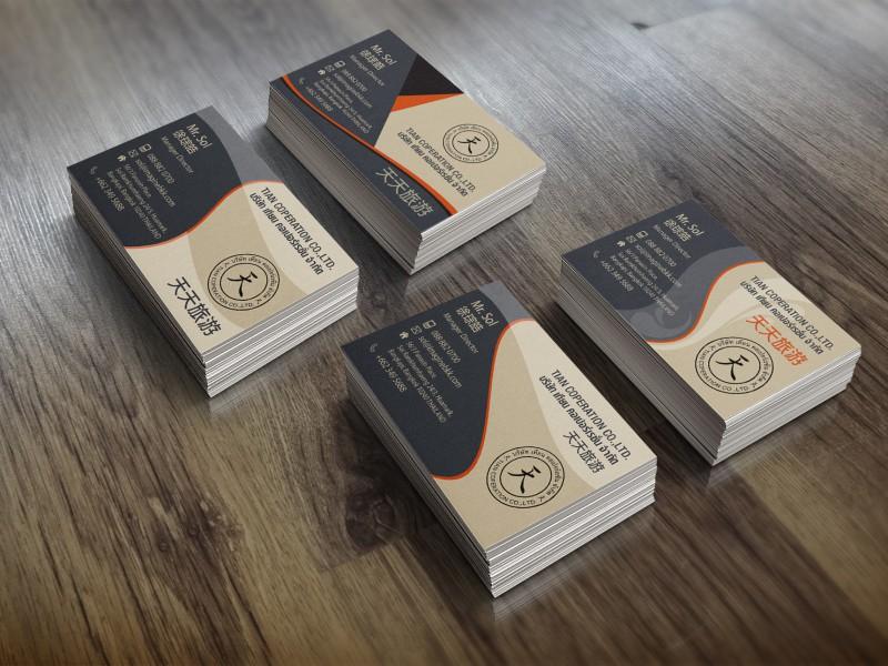 business-card_Tian_mockup - Copy
