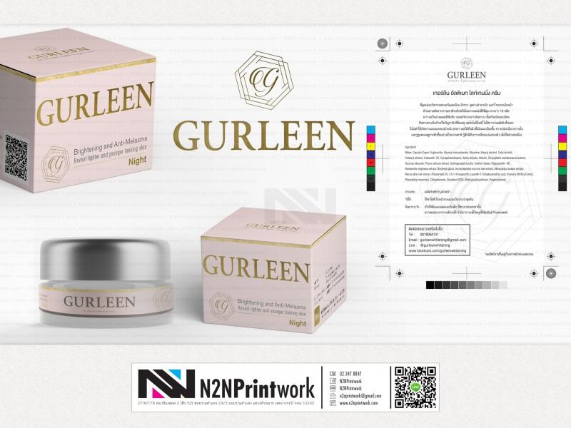 ออกแบบแบรนด์ Gurleen
