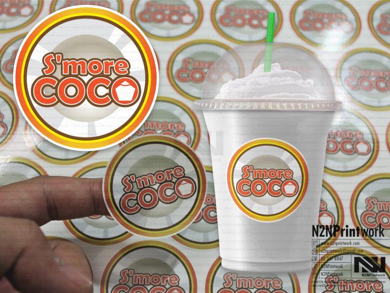 ทำฉลากสินค้า Smore Coco