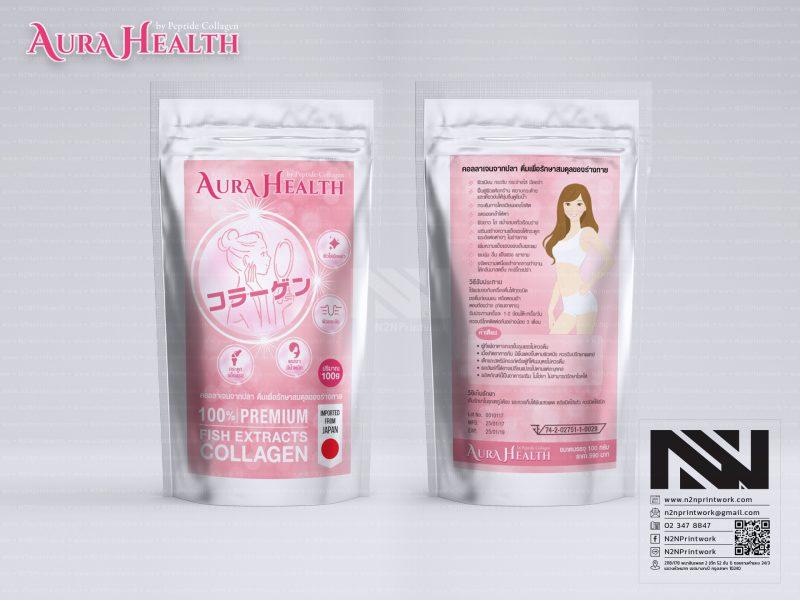 สติ๊กเกอร์ Aura Health