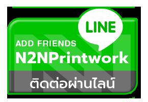 line_addfriends